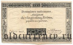 Франция, 25 ливров 1793 года