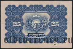 Латвия, 25 лат 1928 года