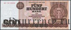 ГДР, 500 марок 1985 года