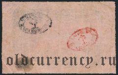 Гаити, 1 гурд 1827 года