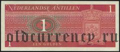 Нидерландские Антильские острова, 1 гульден 1970 года