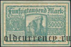 Данциг, 50.000 марок 1923 года