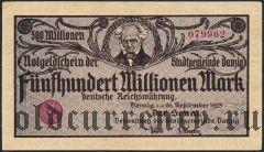 Данциг, 500.000.000 марок 1923 года