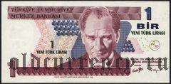 Турция, 1 лира 2005 года