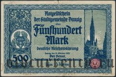 Данциг, 500 марок 1922 года