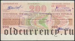 Дорожный чек ГДР с русским текстом, 200 марок, номер красный
