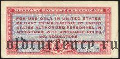 США, 5 центов, Military Payment Certificate, (1947) года, серия 471