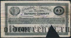 Великобритания, Stamford, Spalding and Boston Banking Co. Ltd., 5 фунтов 1900 года