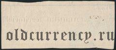 Франция, 25 франков 1796 года