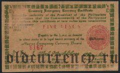 Филипины, 5 песо 1944 года