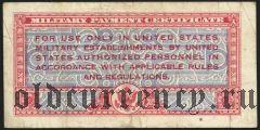 США, 25 центов, Military Payment Certificate, (1947) года, серия 471