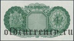 Багамы, 4 шиллинга (1953) года