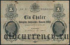 Германия, 1 талер 1867 года