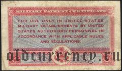 США, 1 доллар, Military Payment Certificate, (1947) г., серия 471