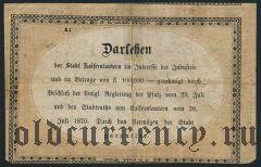 Германия, Кайзерслаутерн, 5 гульденов 1870 года