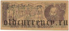 Вьетнам, 200 донгов 1950 года