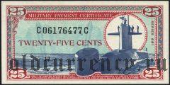 США, 25 центов, Military Payment Certificate, (1969) года, серия 681