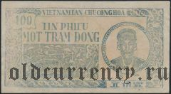 Вьетнам, 100 донгов (1950-51) года