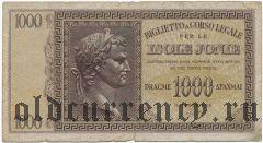 Греция, Ионические острова, 1000 драхм (1941) года
