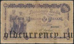 Русская Финляндия, 100 марок 1898 года