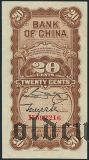 Китай, 20 центов 1925 года