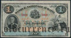 Гаити, 1 пиастр 1875 года