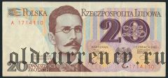 Польша, 20 злотых 1982 года