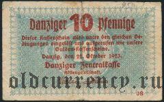 Данциг, 10 пфеннингов 1923 года
