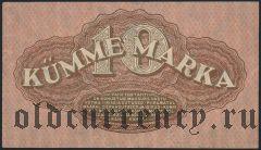 Эстония, 10 марок 1922 года. Серия: А