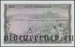 Кения, 50 шиллингов 1971 года