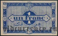 Алжир, 1 франк 1944 года
