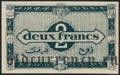 Алжир, 2 франка 1944 года