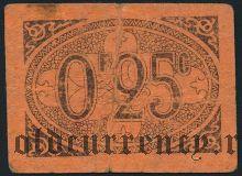 Алжир, 25 сантимов 1917 года