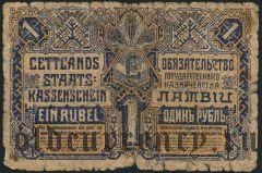 Латвия, 1 рубль 1919 года