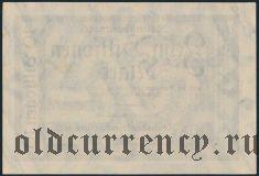 Германия, 10 биллионов марок 1923 года. Образец