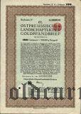 Калининград (Königsberg) Восточная Пруссия, 6% Сельскохозяйственная Ипотека, 100 goldmark 1928