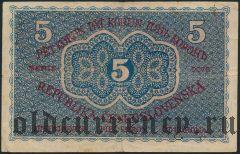 Чехословакия, 5 крон 1919 года