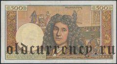 Франция, 500 франков 1959 года