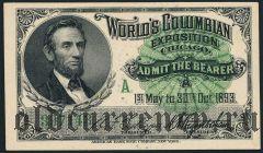 США, Всемирная выставка в Чикаго, 1893 год, билет на вход