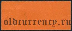 США, Аризона, 5 центов