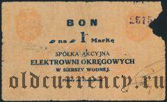 Польша, Серша Водна (Siersza Wodna), 1 марка