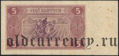 Польша, 5 злотых 1948 года