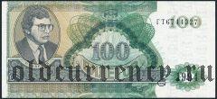 МММ Мавроди, 100 билетов