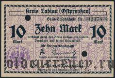 Полесск (Лабиау), 10 марок