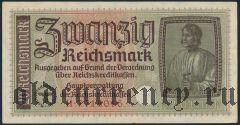 Германия, 20 рейхсмарок (1940-45) года