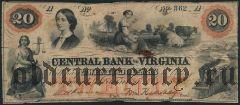 США, Central Bank of Virginia, 20 долларов 1860 года