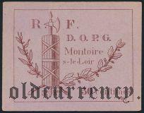 Франция, Montoire, 50 сантимов 1917 года