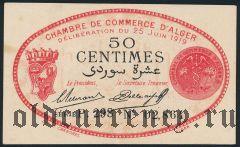 Алжир, 50 сантимов 1919 года