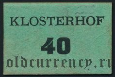 Эстония, Klosterhof (Kloostri) 40 копеек 1907 года