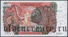 Алжир, 10 динаров 1970 года